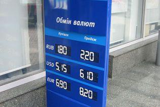Долар уже по 6 гривень