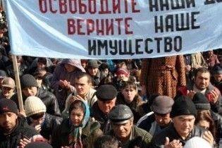 Татари вимагають віддати їм захоплені ними землі (відео)