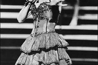 Найперші пісні Мадонни просочились до інтернету