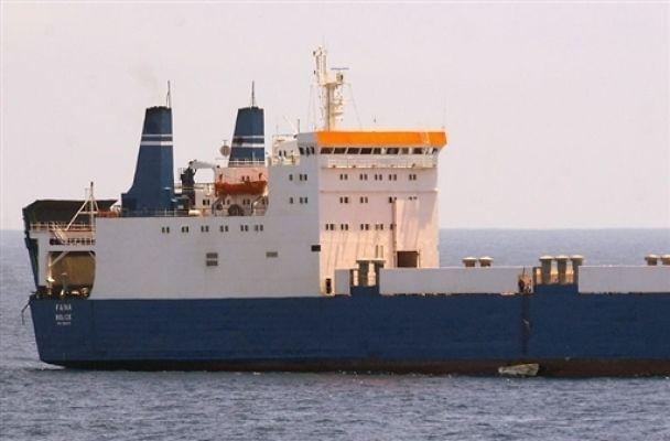 Прибуття Faina в кенійський порт відкладається