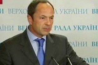 Тігіпко прогнозує подальше падіння українського ВВП
