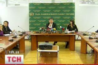 Українцям не повертають гроші з депозитів (відео)