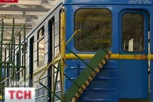 У Києві може зупинитися метро (відео)