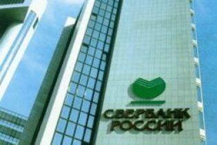 """""""Сбербанк"""" зацікавився покупкою Raiffeisen і OTP Bank"""