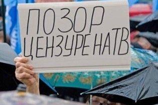 """РНБО порадила українським ЗМІ не транслювати """"іноземну брехню"""""""
