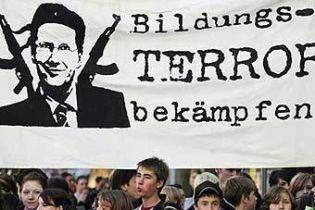 У Німеччині страйкують школярі