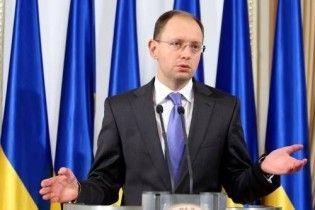 Яценюк заявив, що стане президентом
