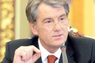 Ющенко: Нацбанк не повинен регулювати курс гривні (відео, оновлено)