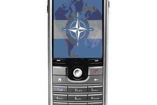SMS-вікторину про НАТО зупинили