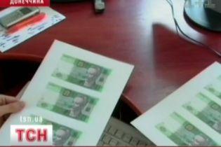 Фальшивомонетники друкували на принтері гроші (відео)