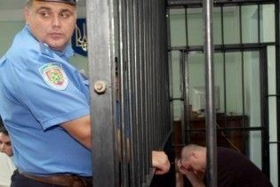 ООН стурбована свавіллям українського правосуддя