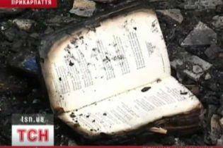 На Прикарпатті втретє загорівся ліцей (відео)