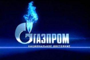 """Словаччина подала в суд на """"Газпром"""" через конфлікт з Україною"""
