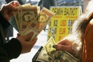 Українці самі зміцнили гривню, припинивши купувати валюту