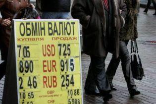 Експерт: долар буде плавати навколо 7 гривень