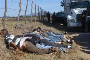 У Мексиці вбили 13 підлітків (відео)