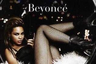 Beyonce подобається боротися з Jay-z