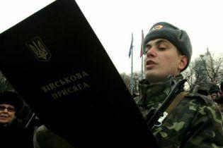 Ющенко пропонує перенести День захисника вітчизни на 29 січня
