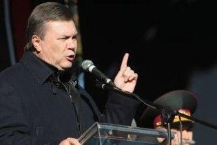 Янукович: 80% українців хочуть змінити владу