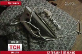 У Донецькій області катували праскою бабусю і внучку