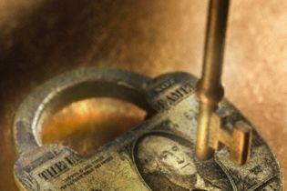 МВФ допоміг розморозити депозити
