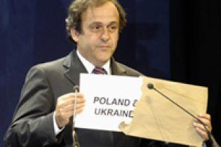 Євро-2012. Платіні вже не впевнений в Україні