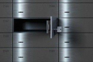 З кримського банку зникли 2,5 млн. гривень