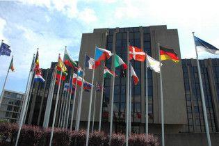 Страсбурзький суд оштрафував Росію на 250 тис. євро