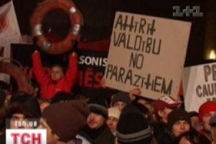 У Ризі пройшли масові антиурядові демонстрації