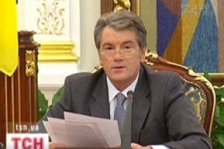 ЄС вимагає від Росії повністю завантажити газотранспортну систему України