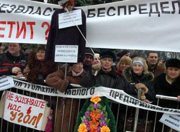 В Киеве идет бал