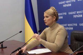 """Тимошенко """"вибила"""" для України низьку ціну на газ"""