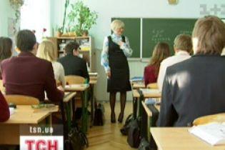 У сучасних школах кнопки на стільці витіснили хакерські розіграші