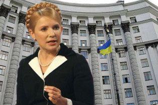 Тимошенко вперше з дня виборів з'явиться на публіці