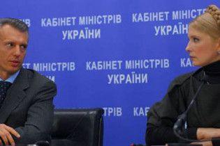 """Хорошковський попередив, що """"Альфа"""" може піти на штурм Кабміну"""