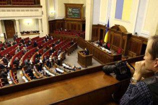 Ющенко пропонує розділити Верховну раду надвоє