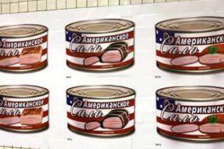 """У Москві рекламують """"Американське сало"""""""