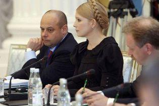 Тимошенко наказала відібрати газ у RosUkrEnergo