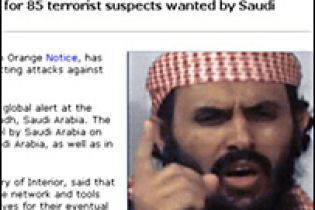 Інтерпол: на Саудівську Аравію готували напад