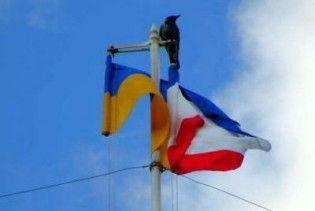 Росія висилає українського радника з питань ЧФ у Криму