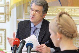 Ющенко запропонував політикам зустрічатися щопонеділка