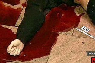 У Москві за вбивство затримали дочку радника Саддама Хусейна