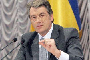 Тимошенко: імпічмент Ющенку проводити надто пізно