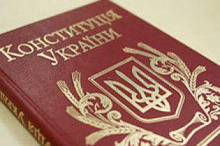 Турчинов: Янукович збирається повернути Конституцію часів Кучми