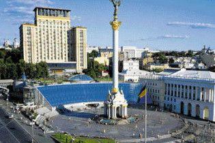 """Росіяни відсудили """"Україну"""" на Майдані"""