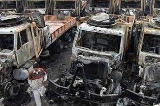 Пакистанські бойовики спалили 11 вантажівок НАТО