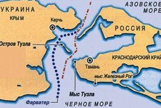 Україна й Росія знову не поділили кордон через суперечку за Керченську протоку