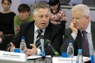 Мороз готовий підтримати Симоненка на президентських виборах