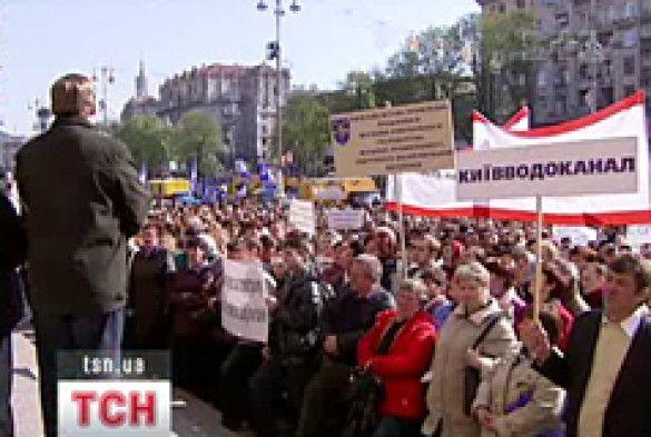 Как Витренко на Майдане пела