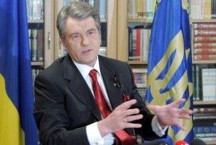 """Ющенко не вважає """"Східне партнерство"""" альтернативою вступу в ЄС"""